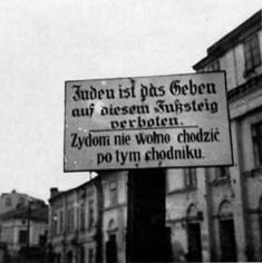 Ghetto_Piotrkow