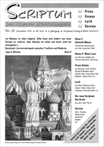 Heft_22_1995_Seite01
