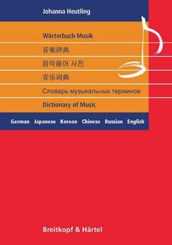 Musik-Woerterbuch-Johanna Heutling-Breitkopf-Cover