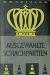 Wassily Smyslow - Ausgewählte Schachpartien